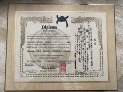 002-KYUSHO-CEINTURE-NOIRE-DKI