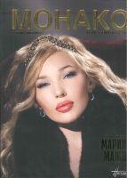 01-Muneguda-Magazine-MOHAKO-a