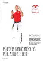 01-Muneguda-Magazine-MOHAKO-b